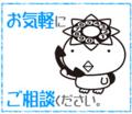 f:id:iijima0716:20130625220643j:image:medium:left