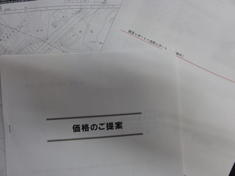 f:id:iijima0716:20131012214650j:image:w360:left