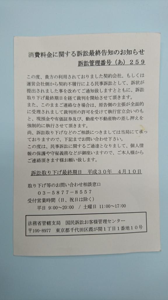 f:id:iijima0716:20180414121555j:plain