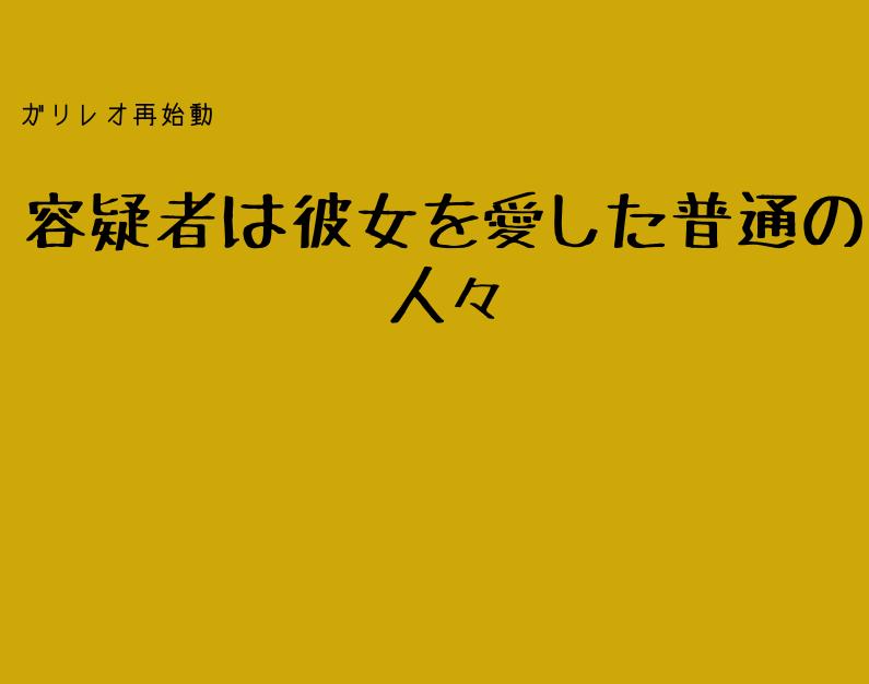 f:id:iikosodate:20190809150128p:plain