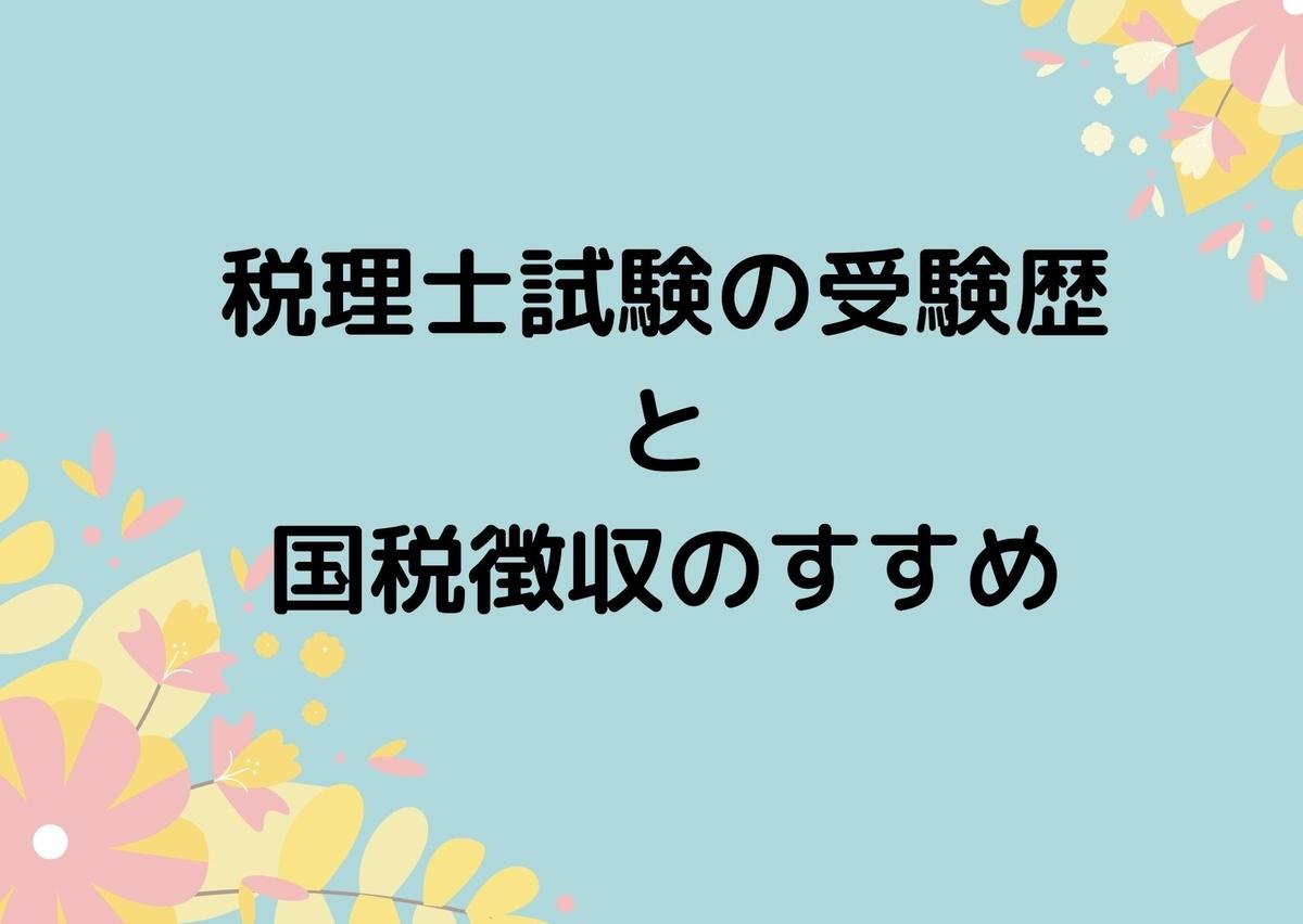 f:id:iikosodate:20191216113751j:plain
