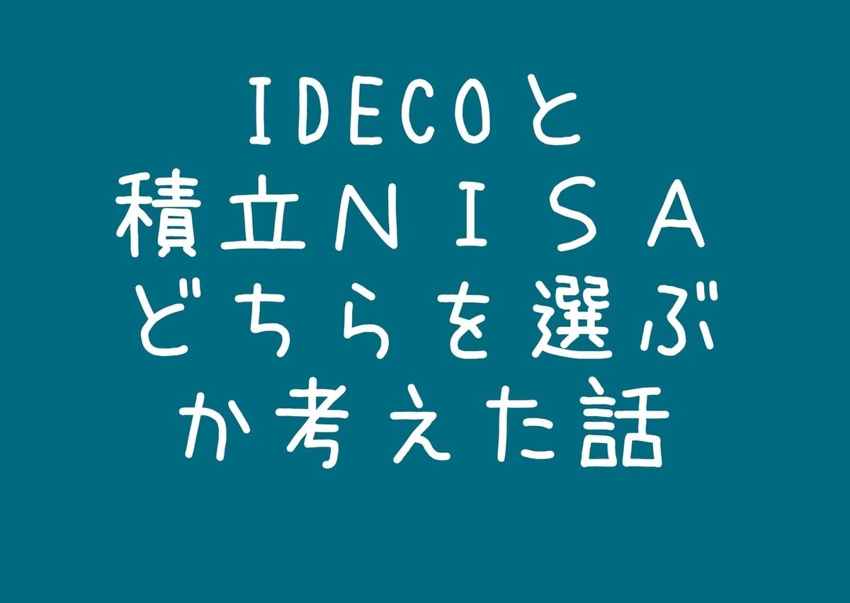 f:id:iikosodate:20200122145935j:plain