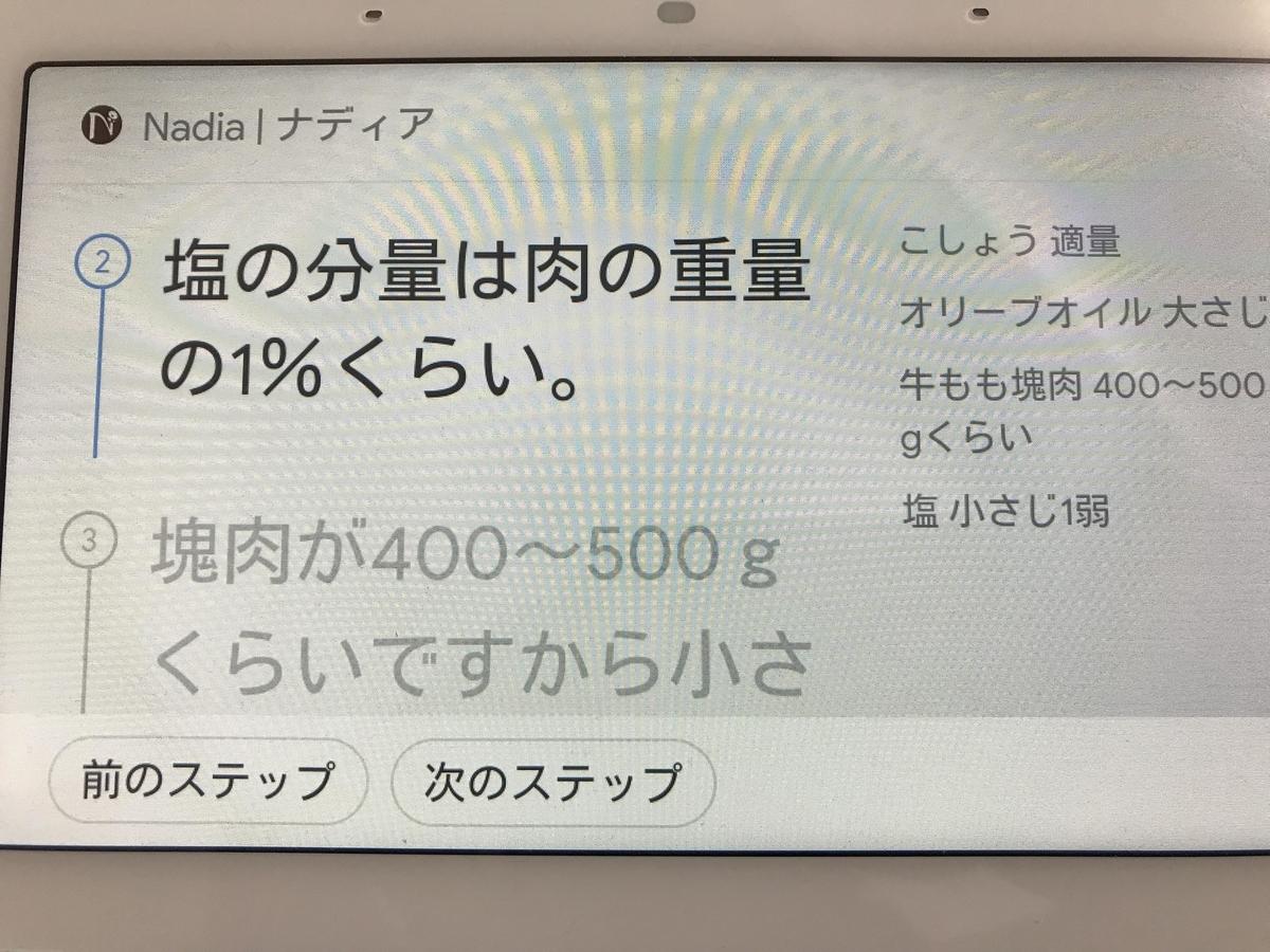 f:id:iikurashi_iiwatashi:20200531201644j:plain