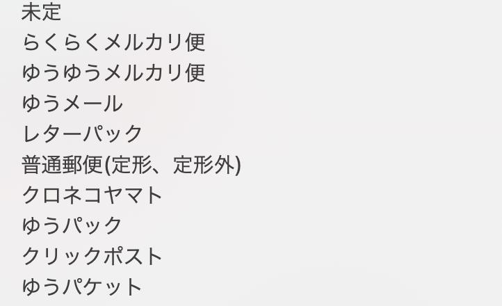 f:id:iikurashi_iiwatashi:20200614214748p:plain