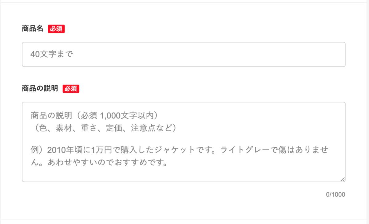 f:id:iikurashi_iiwatashi:20200614220346p:plain