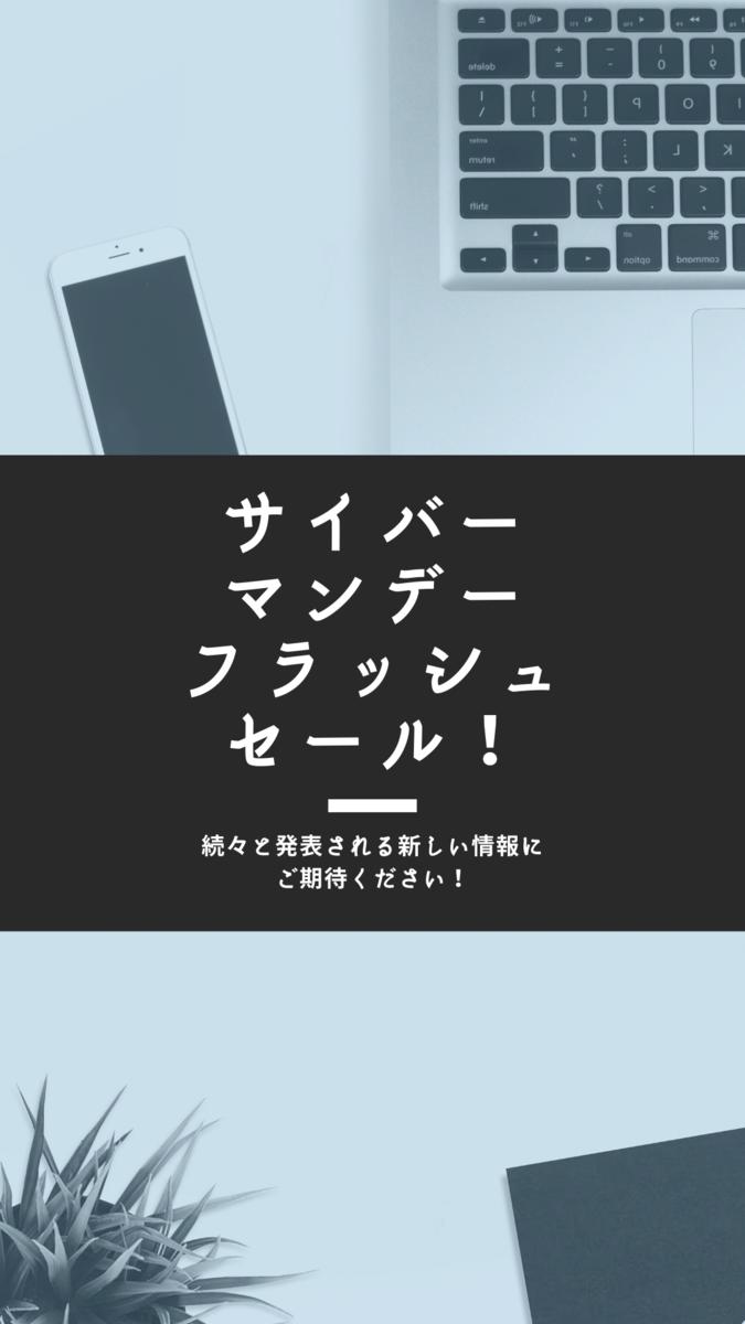 f:id:iikurashi_iiwatashi:20200617220757p:plain