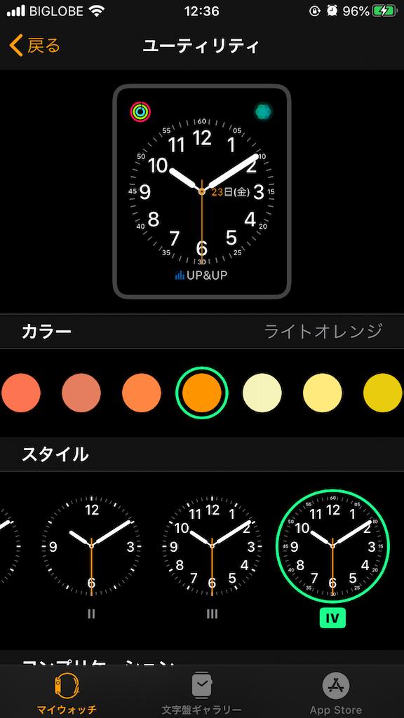 f:id:iikurashi_iiwatashi:20200711125722p:image