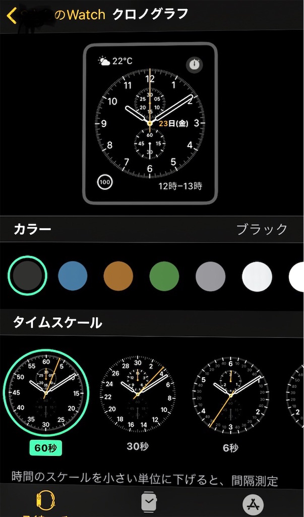 f:id:iikurashi_iiwatashi:20200711125752j:image