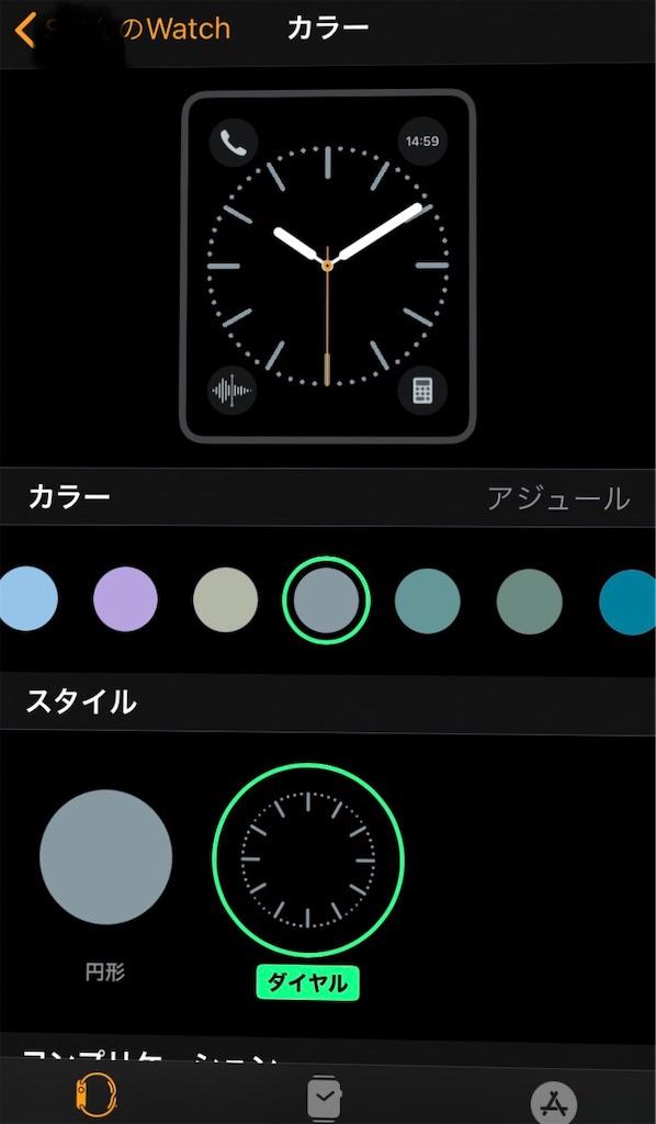 f:id:iikurashi_iiwatashi:20200711125806j:image