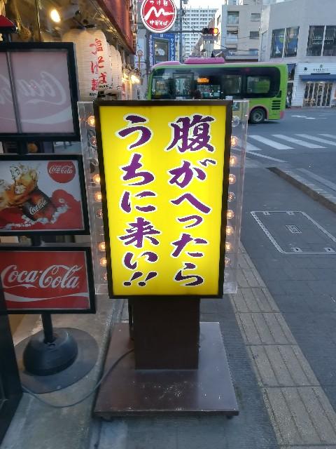 f:id:iimak02:20171231114953j:image