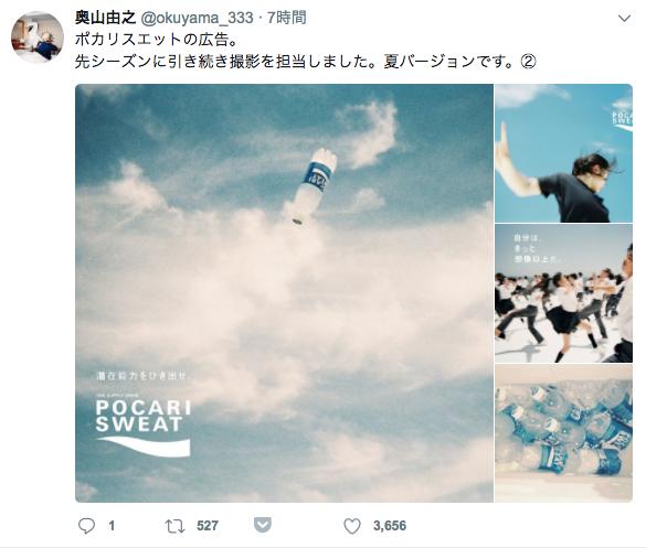 f:id:iimono-to-kurasou:20170715041518p:plain