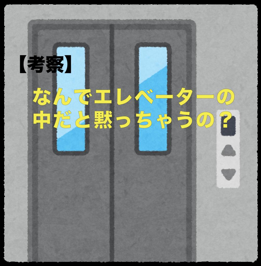 f:id:iimuramura:20161213150122p:plain
