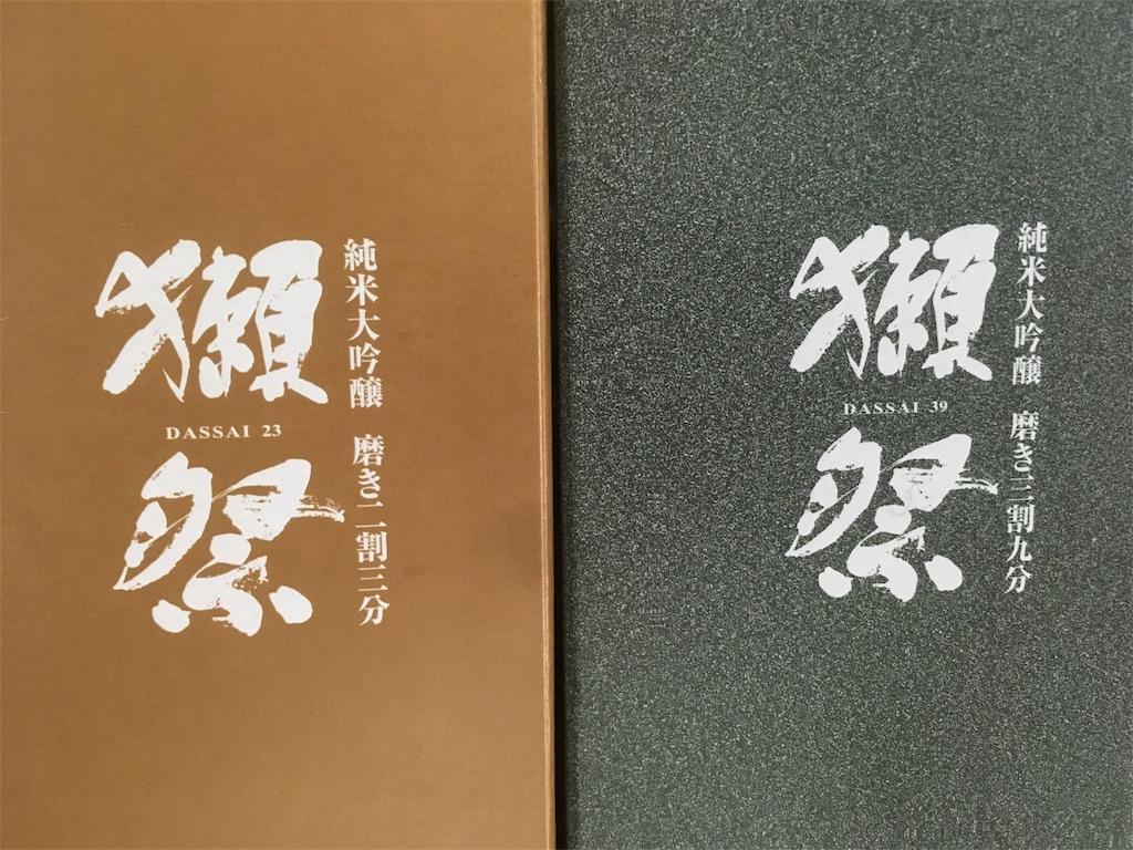 f:id:iimuramura:20170309030423j:image
