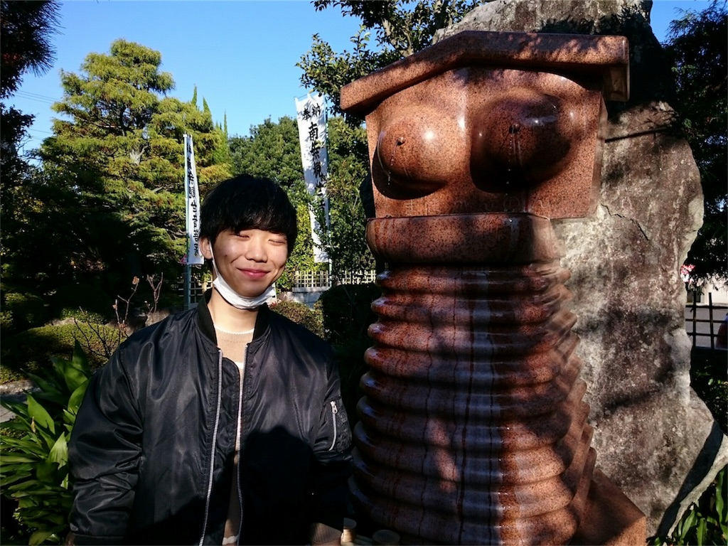 f:id:iimuramura:20170309030629j:image