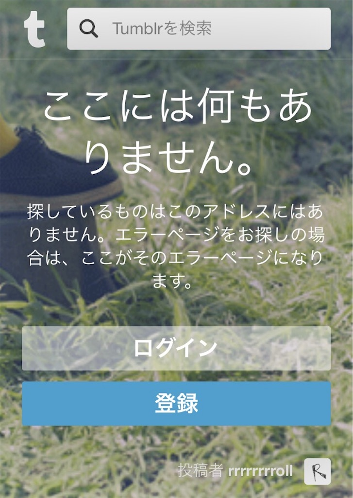 f:id:iimuramura:20170617221356j:image