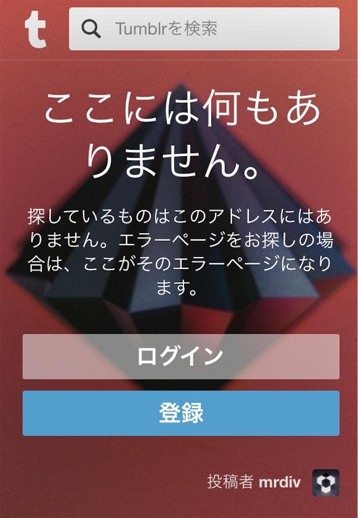 f:id:iimuramura:20170617221400j:image