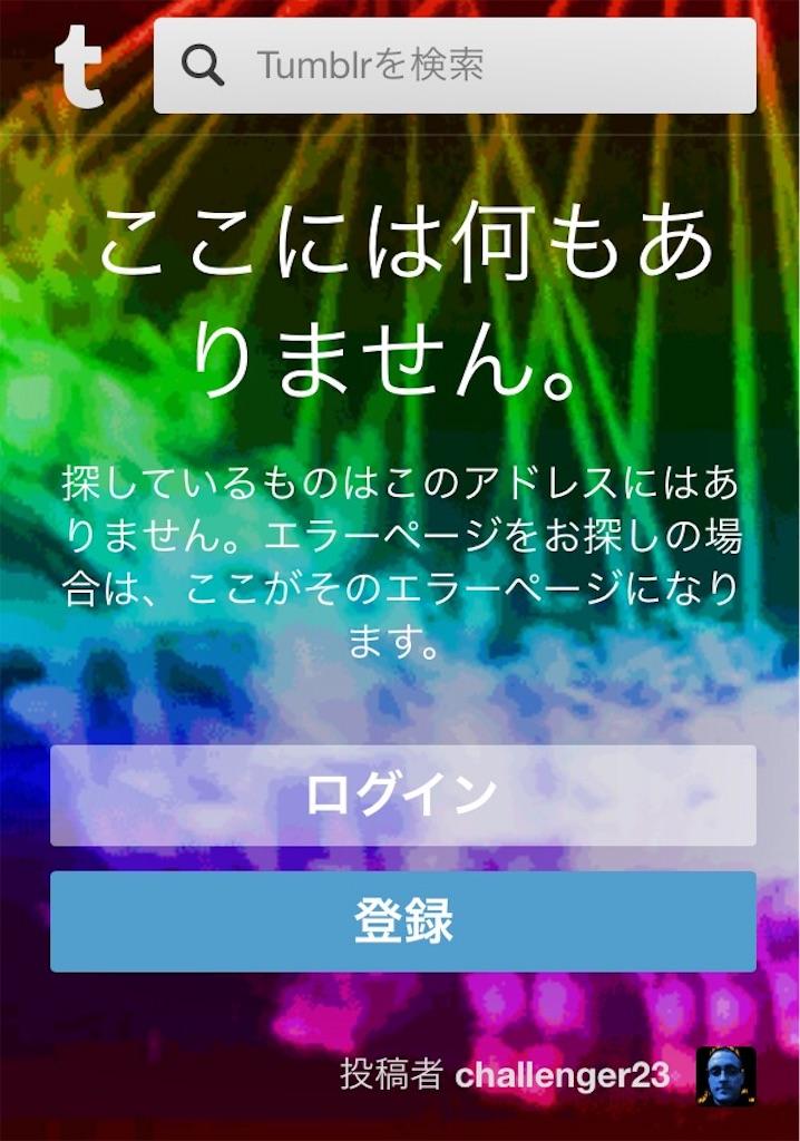 f:id:iimuramura:20170617221402j:image
