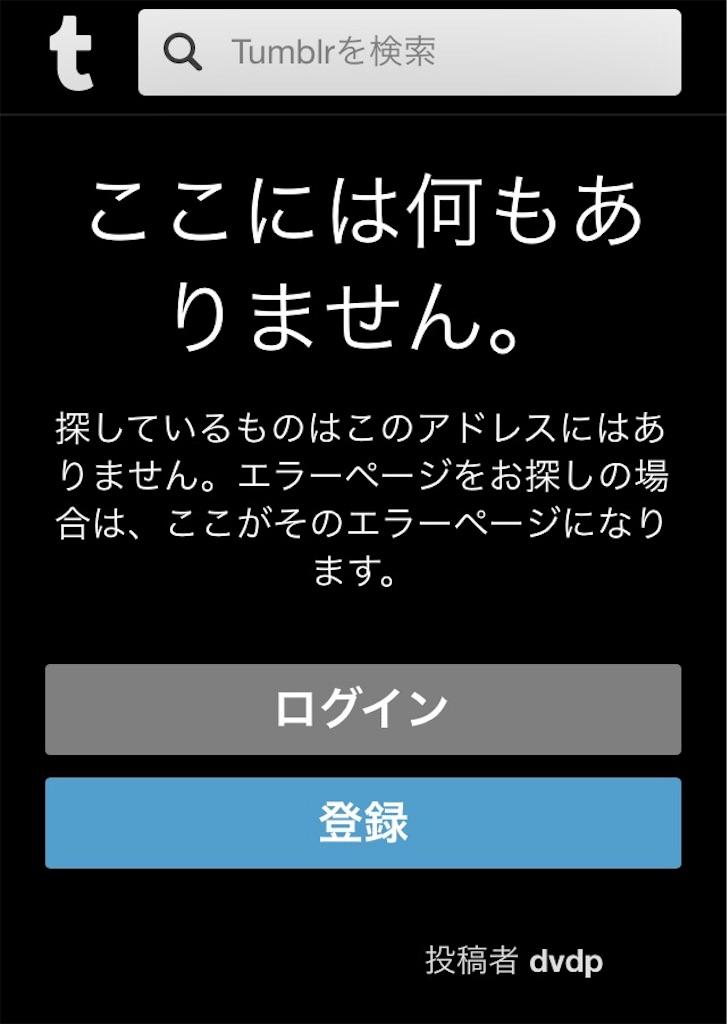 f:id:iimuramura:20170617221405j:image