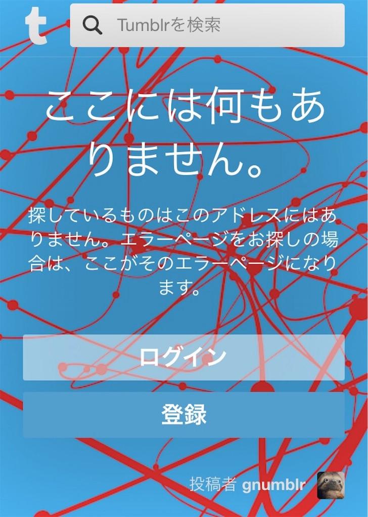 f:id:iimuramura:20170617221411j:image