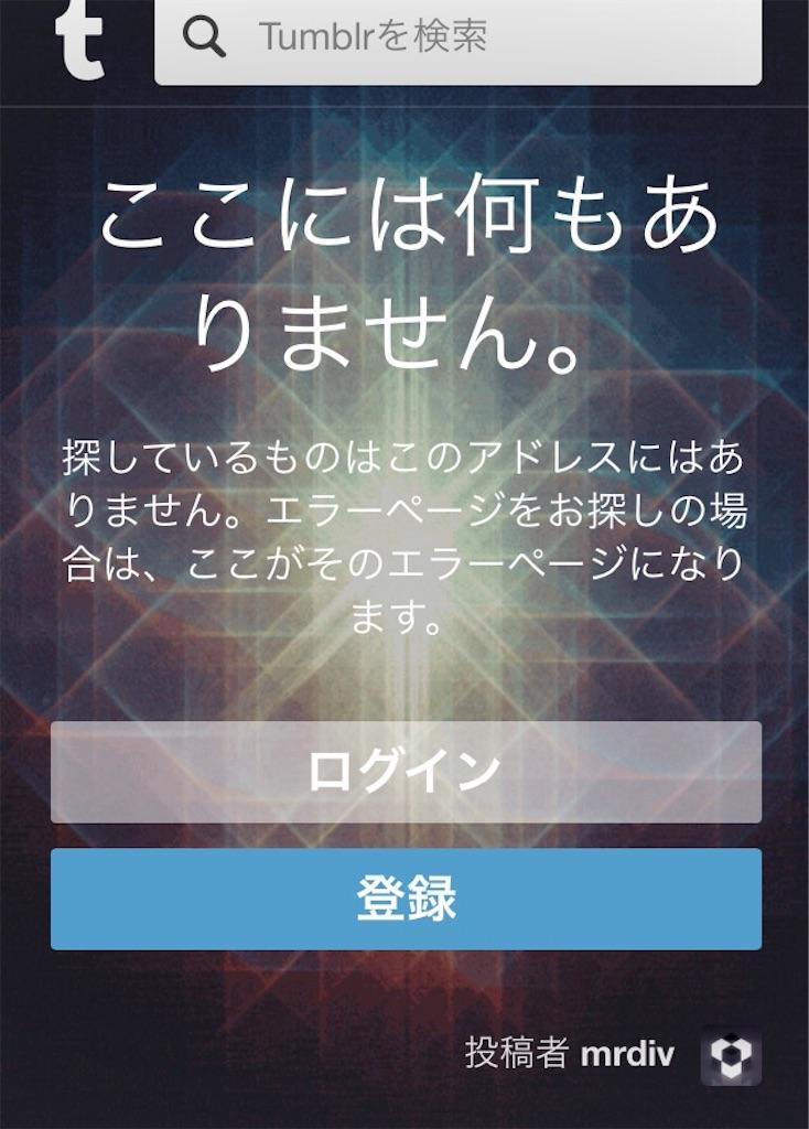 f:id:iimuramura:20170617221418j:image