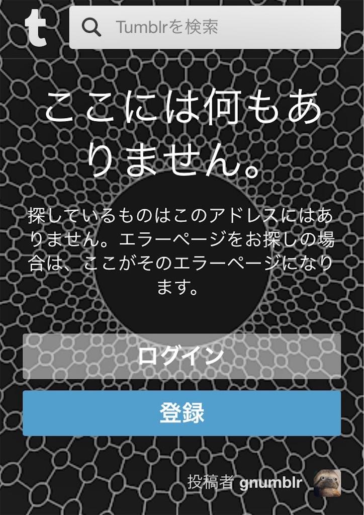 f:id:iimuramura:20170617221421j:image