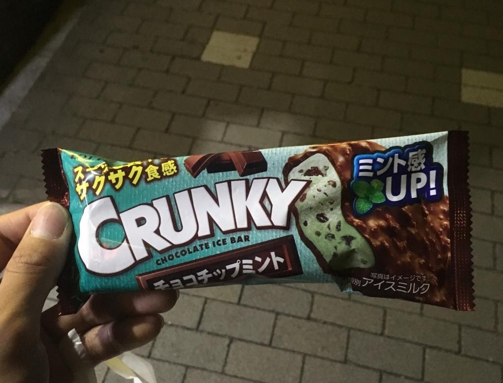 f:id:iimuramura:20170617233918j:plain