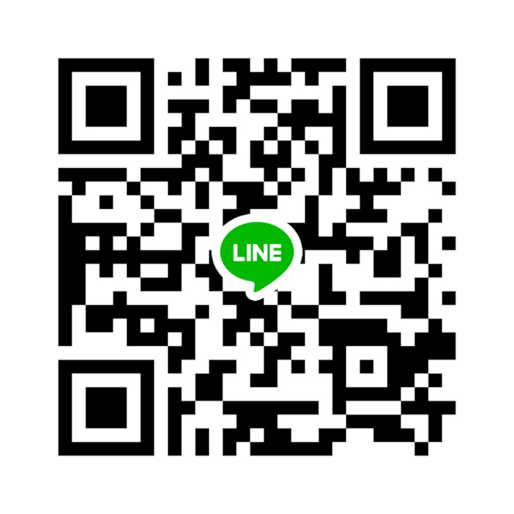 f:id:iinamihideo:20170227194353p:image