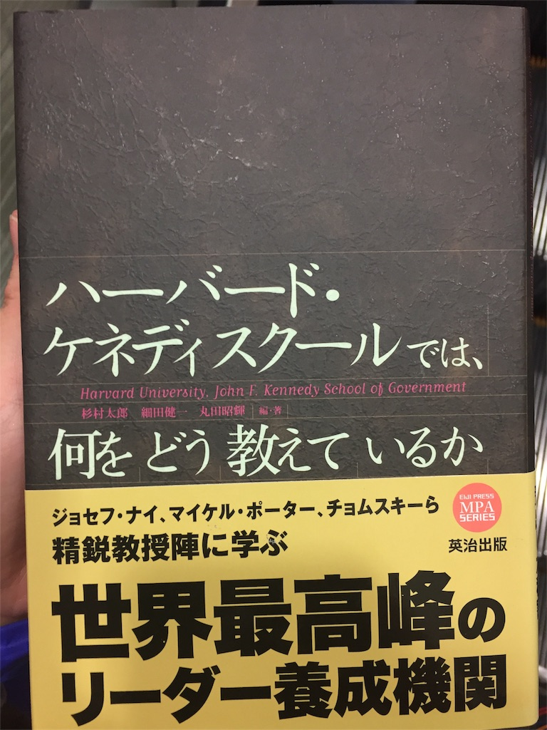 f:id:iinchou-kanae104:20170202225023j:image