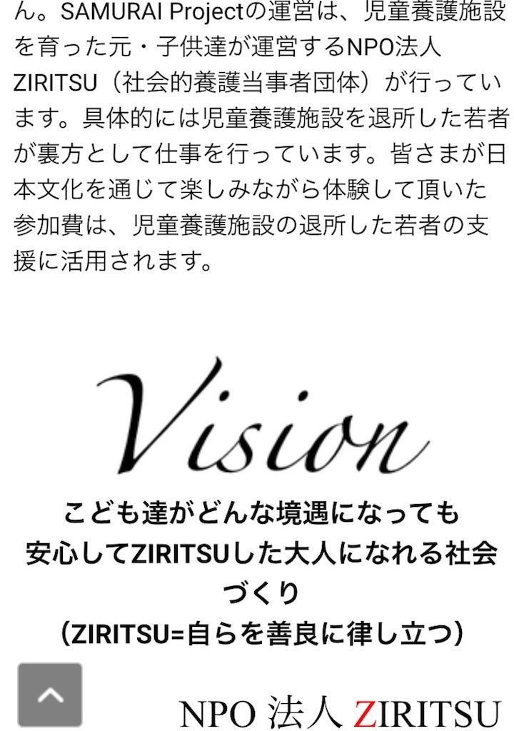 f:id:iinchou-kanae104:20170312214825j:image