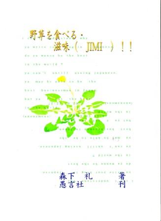 f:id:iirei:20120224194727j:image