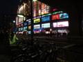 ヨドバシカメラと自転車