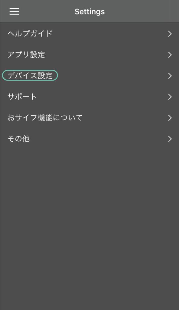 f:id:iiwamoto:20190226135110j:plain
