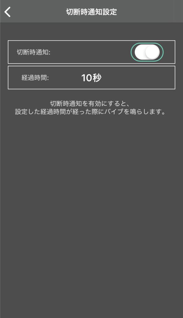 f:id:iiwamoto:20190226135119j:plain