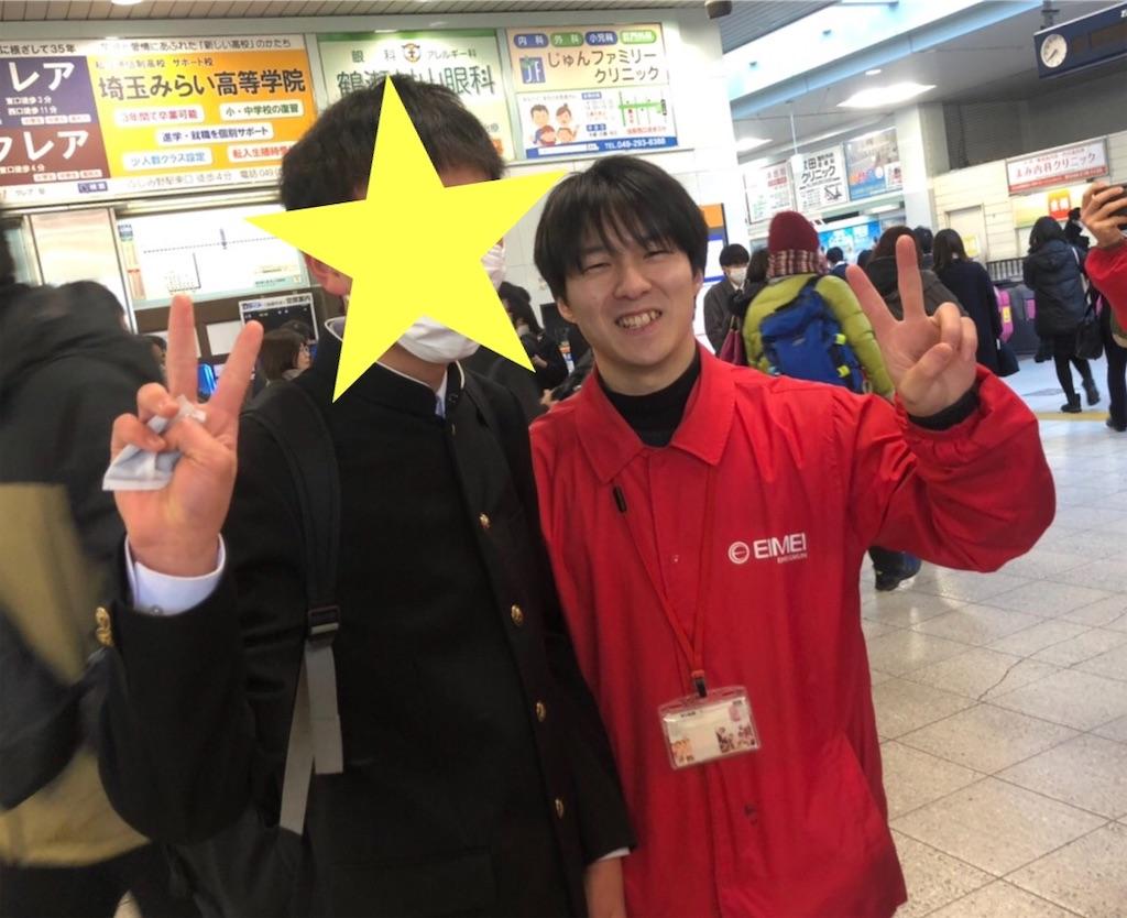 f:id:iizukayutaka:20200228083443j:image