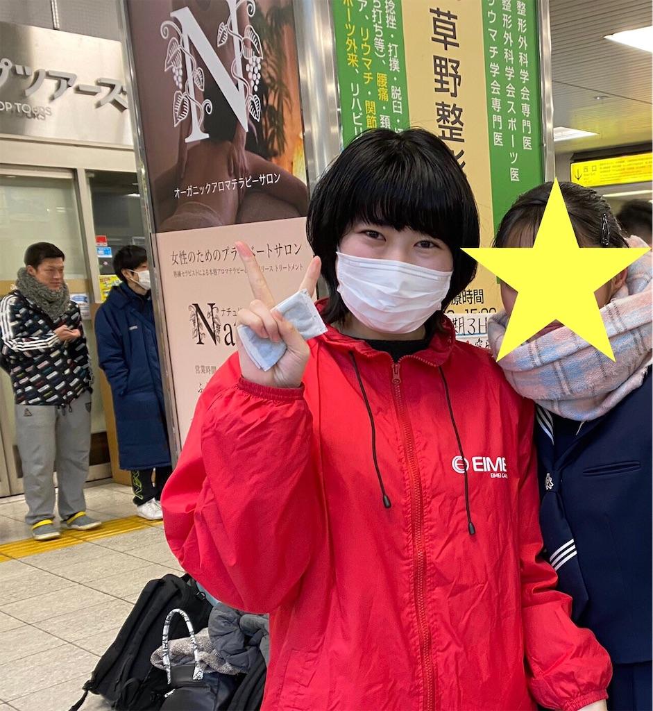 f:id:iizukayutaka:20200228085146j:image