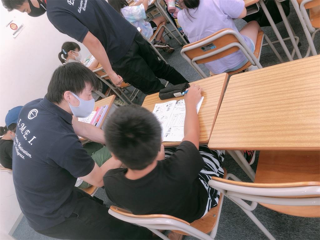 f:id:iizukayutaka:20200806212830j:image