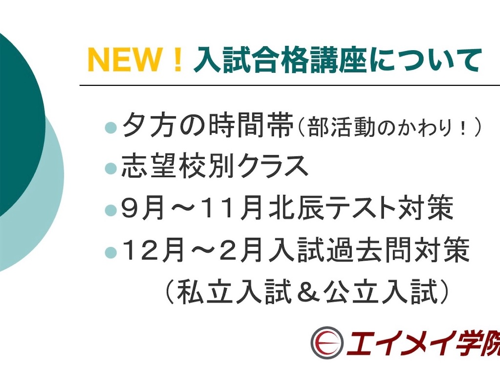 f:id:iizukayutaka:20200823085052j:image