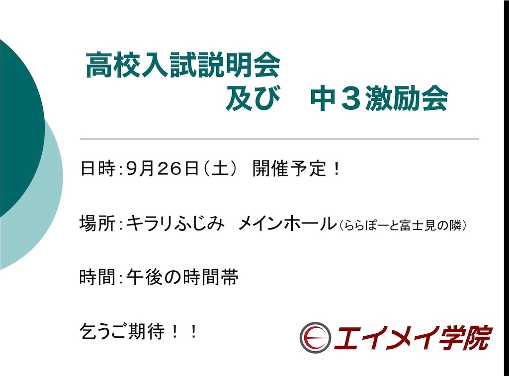 f:id:iizukayutaka:20200823085231j:image