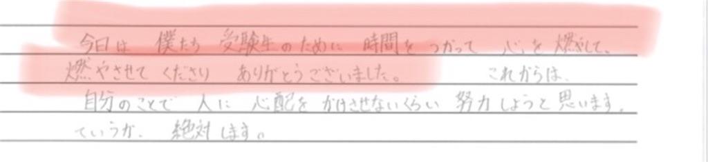 f:id:iizukayutaka:20200927205902j:image