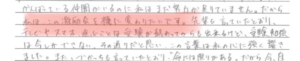 f:id:iizukayutaka:20200927210148j:image