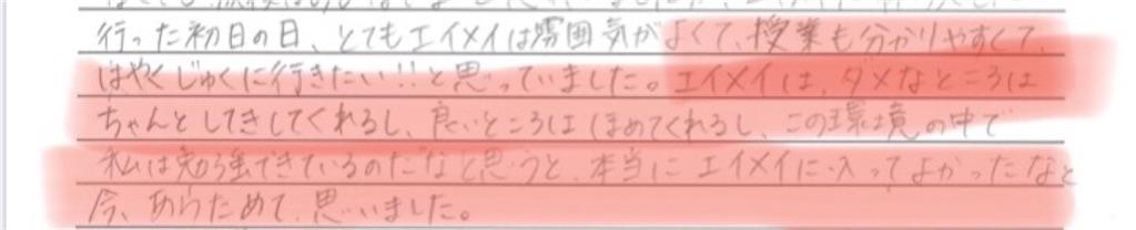 f:id:iizukayutaka:20200927210316j:image