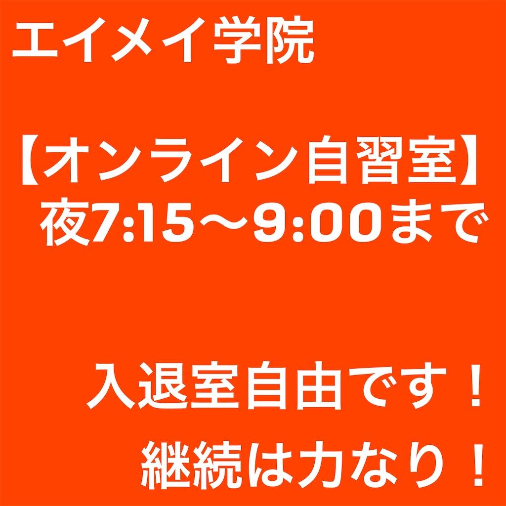 f:id:iizukayutaka:20201018212359j:image