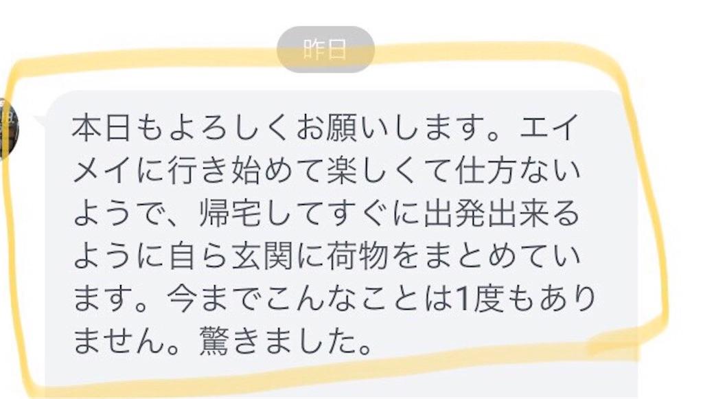 f:id:iizukayutaka:20201209202020j:image