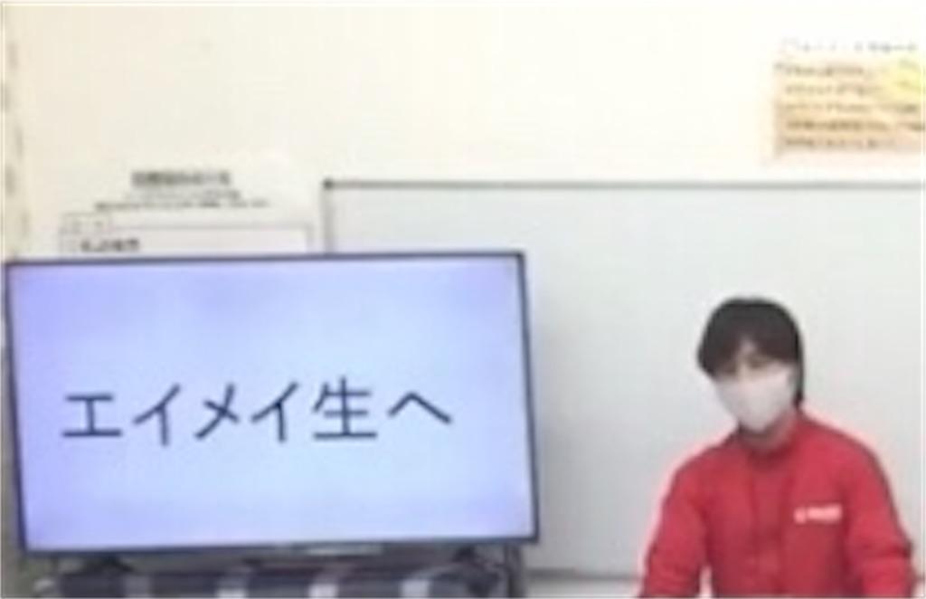 f:id:iizukayutaka:20201215104536j:image