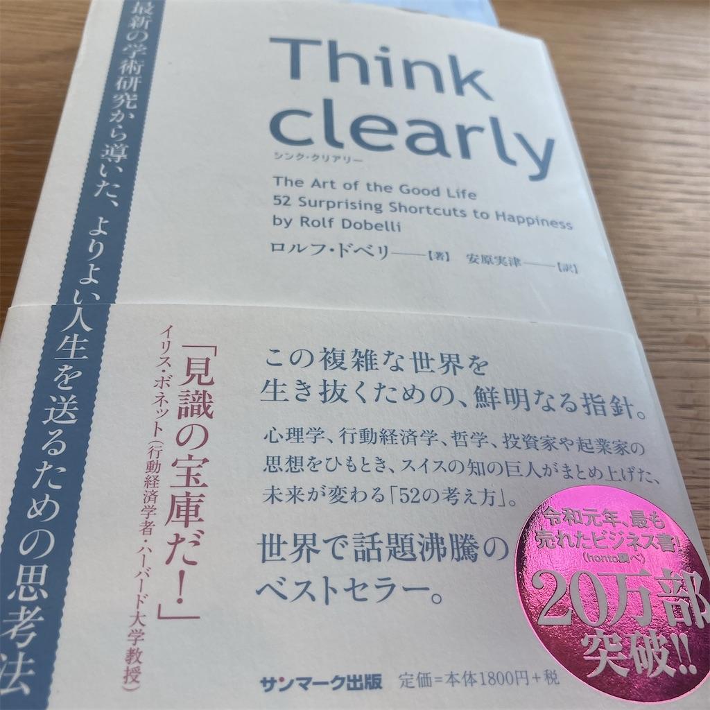 f:id:iizukayutaka:20210615120620j:image