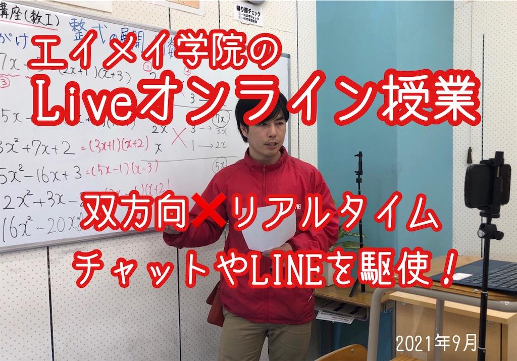 f:id:iizukayutaka:20210902103206j:image