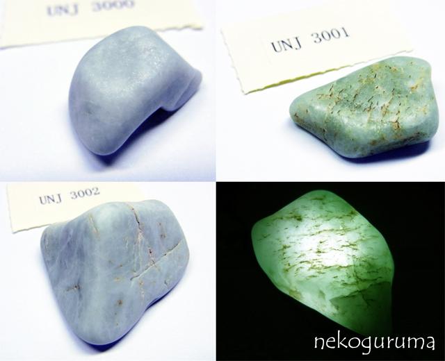 糸魚川翡翠原石