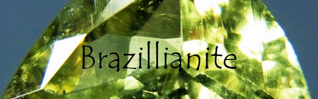 ブラジリアナイト