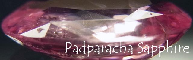 パパラチアサファイア