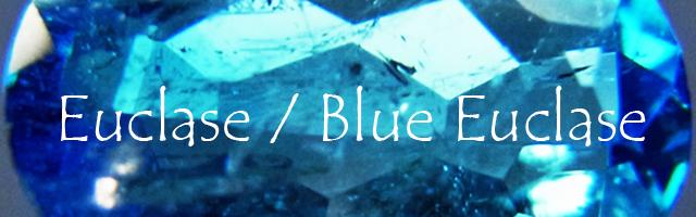 ブルーユークレース